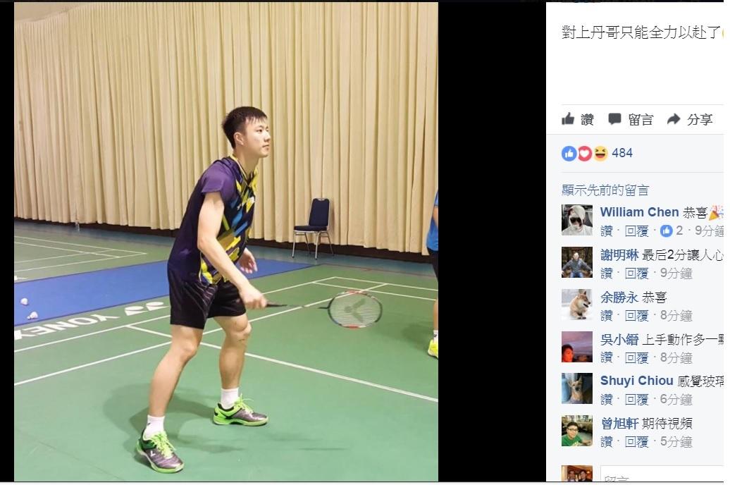 印尼頂級超級系列賽在雅加達舉行,台灣男單選手王子維以21比16、21比18,連下...
