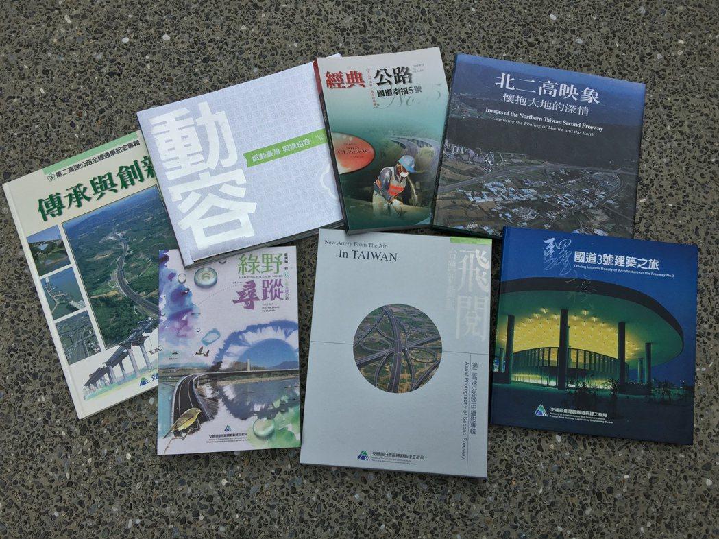 齊柏林生前在國工局記錄許多國道建設,出版7本書籍。圖/國道新建工程局提供