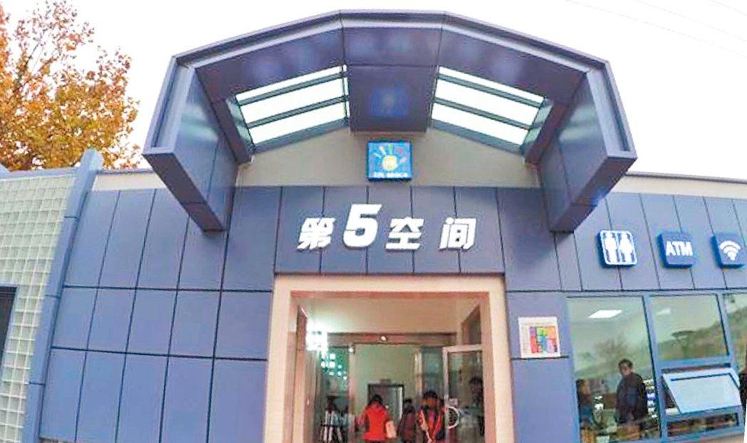 北京新公廁不但有廁所,還有ATM、汽車充電寶、WIFI等,被命名為「第五空間」。...