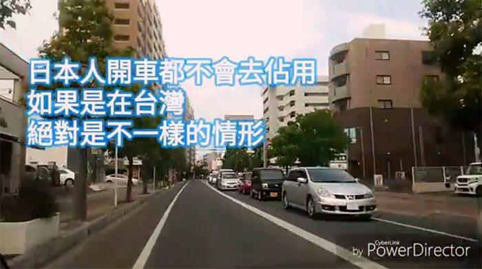 圖片來源/ youtube