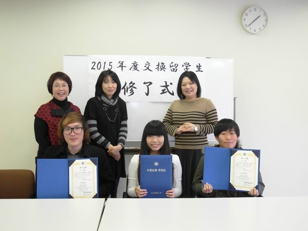 郭美玲(前排中)大學時參與交換學生計畫,到仙台更深入了解日本。圖/明道大學提供