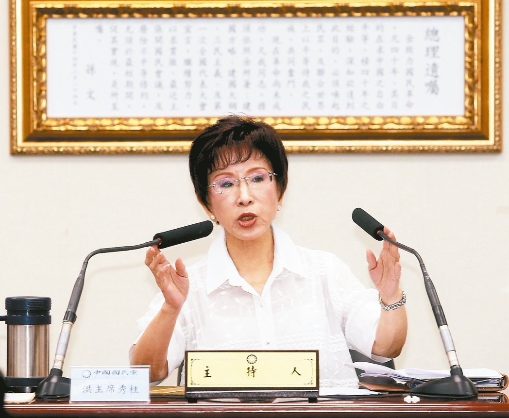 國民黨主席洪秀柱今天下午宣布,將在6月30日辭去黨主席職務。聯合報資料照片