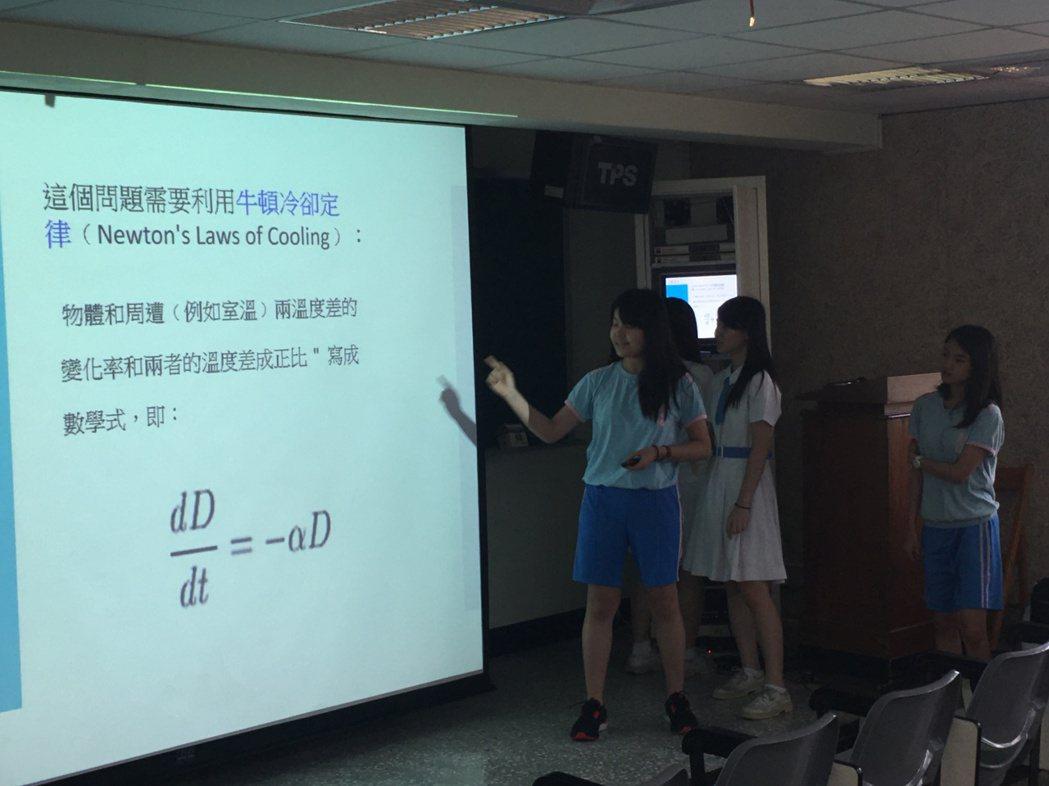 台南市聖功女中用數位輔助學習微積分,提升學習興趣。圖/聖功女中提供