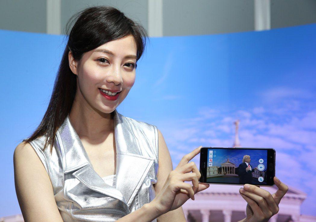 ZenFone AR是針對VR與AR這兩項技術量身打造的手機。記者徐兆玄/攝影
