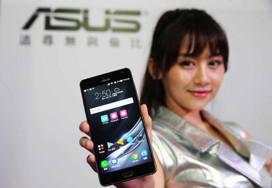 華碩ZenFone AR智慧型手機即日起在台上市。記者徐兆玄/攝影