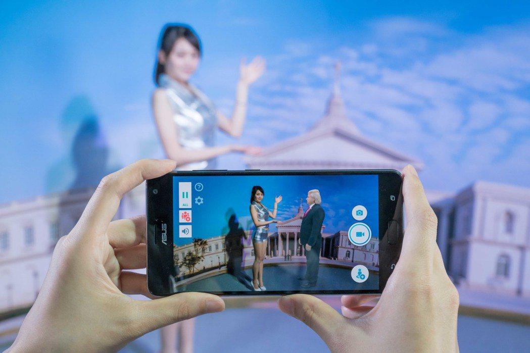 華碩ZenFone AR為全球首款同時支援AR與VR功能的智慧型手機,達到「虛實...