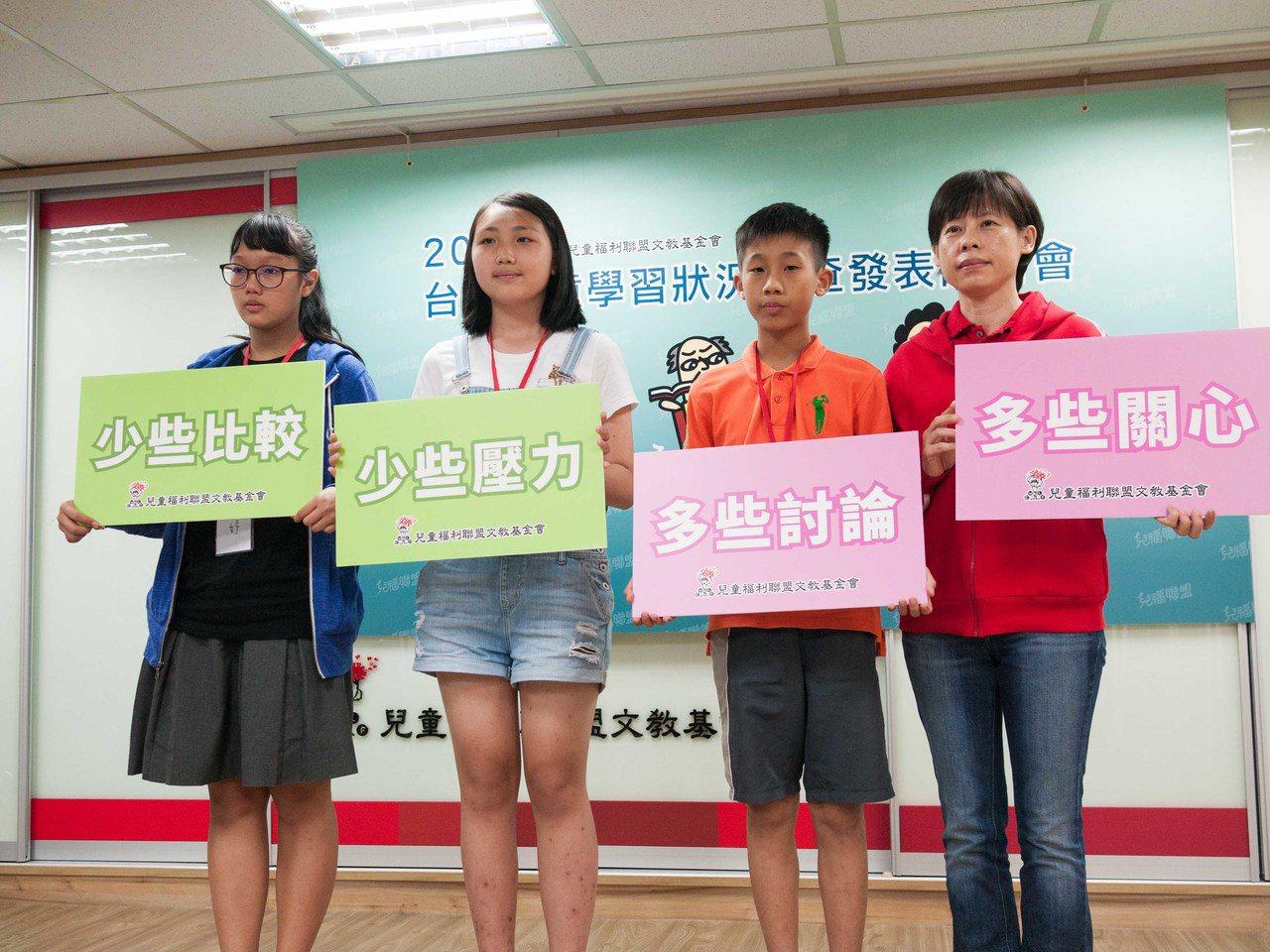 兒盟公布調查顯示學生普遍認為12年國教並未減輕壓力。記者林良齊/攝影
