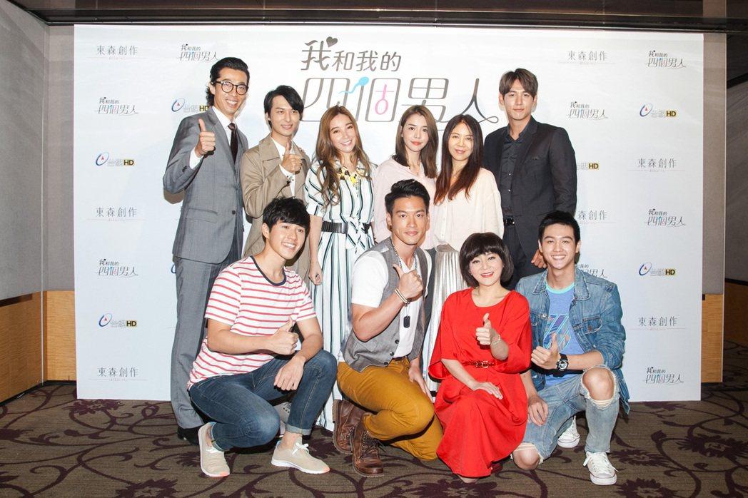 李毓芬主演王珮華製作新戲「我和我的四個男人」。圖/東森提供