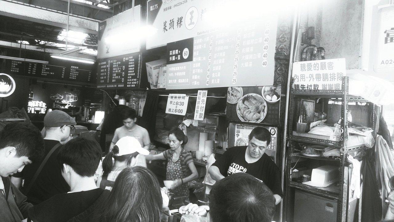 台中第二市場王記菜頭粿。 圖╱韋瑋攝影
