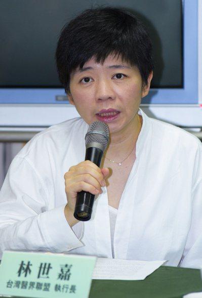 台灣醫界聯盟基金會執行長林世嘉。圖/聯合報系資料照