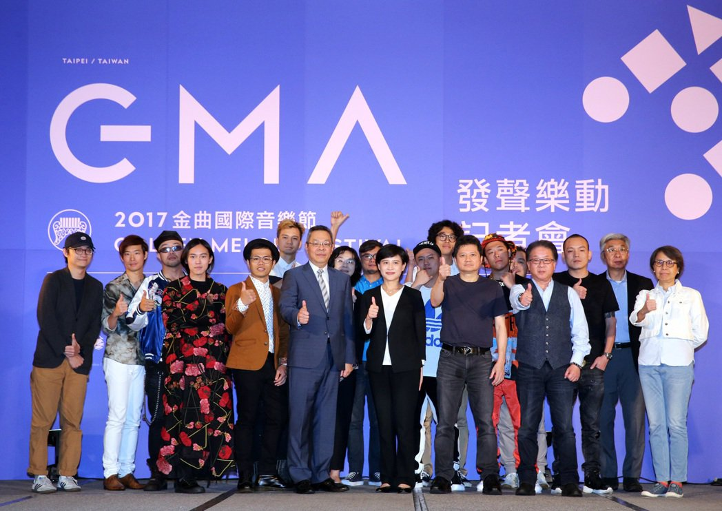「GMA 2017金曲獎頒獎典禮暨國際音樂節」舉行發聲樂動記者會。記者胡經周/攝...
