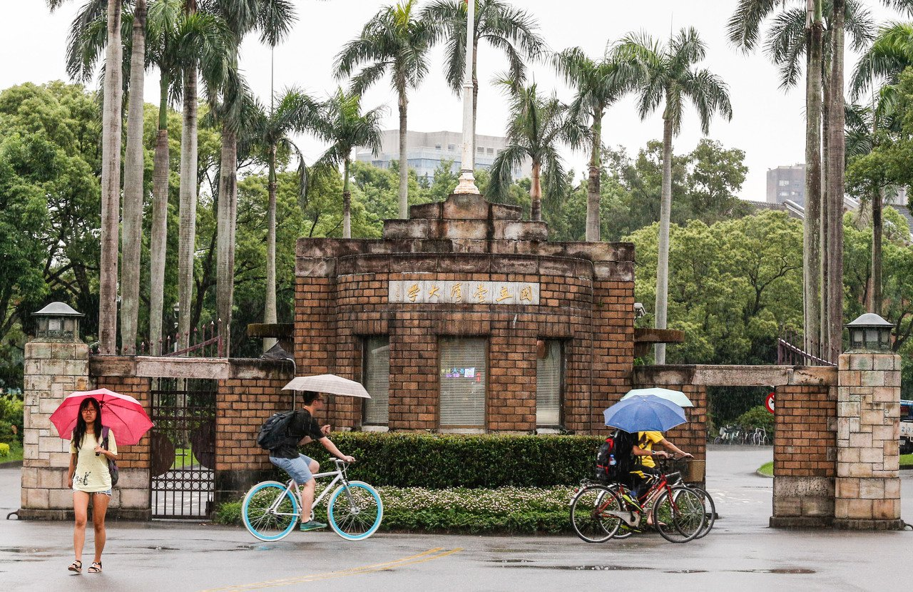 根據英國「泰晤士報高等教育專刊」公布2017全球百大聲譽最佳大學排行榜,台大排名...