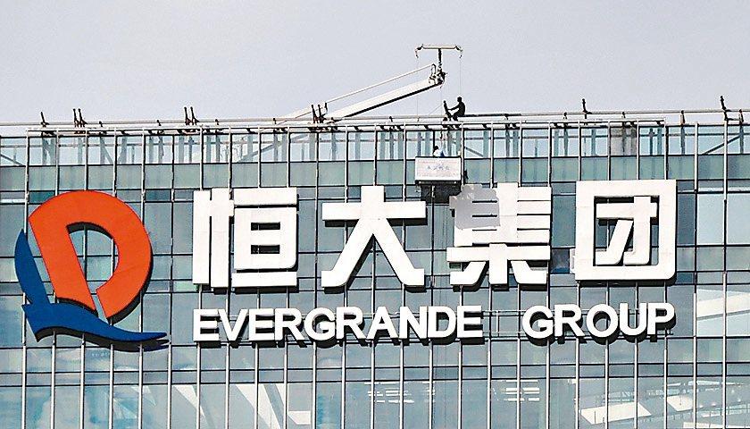 恆大、融創兩地產股遭瑞信與南京摩通唱衰,導致股價暴跌。 報系資料庫