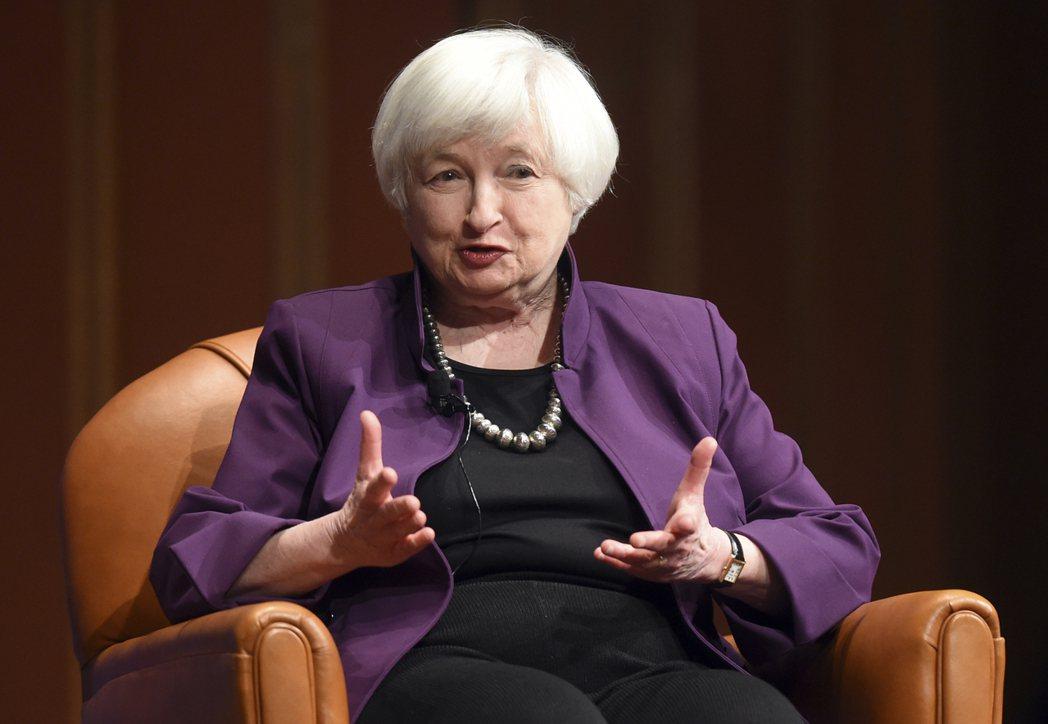 美國聯準會(Fed)主席葉倫。 美聯社資料照片