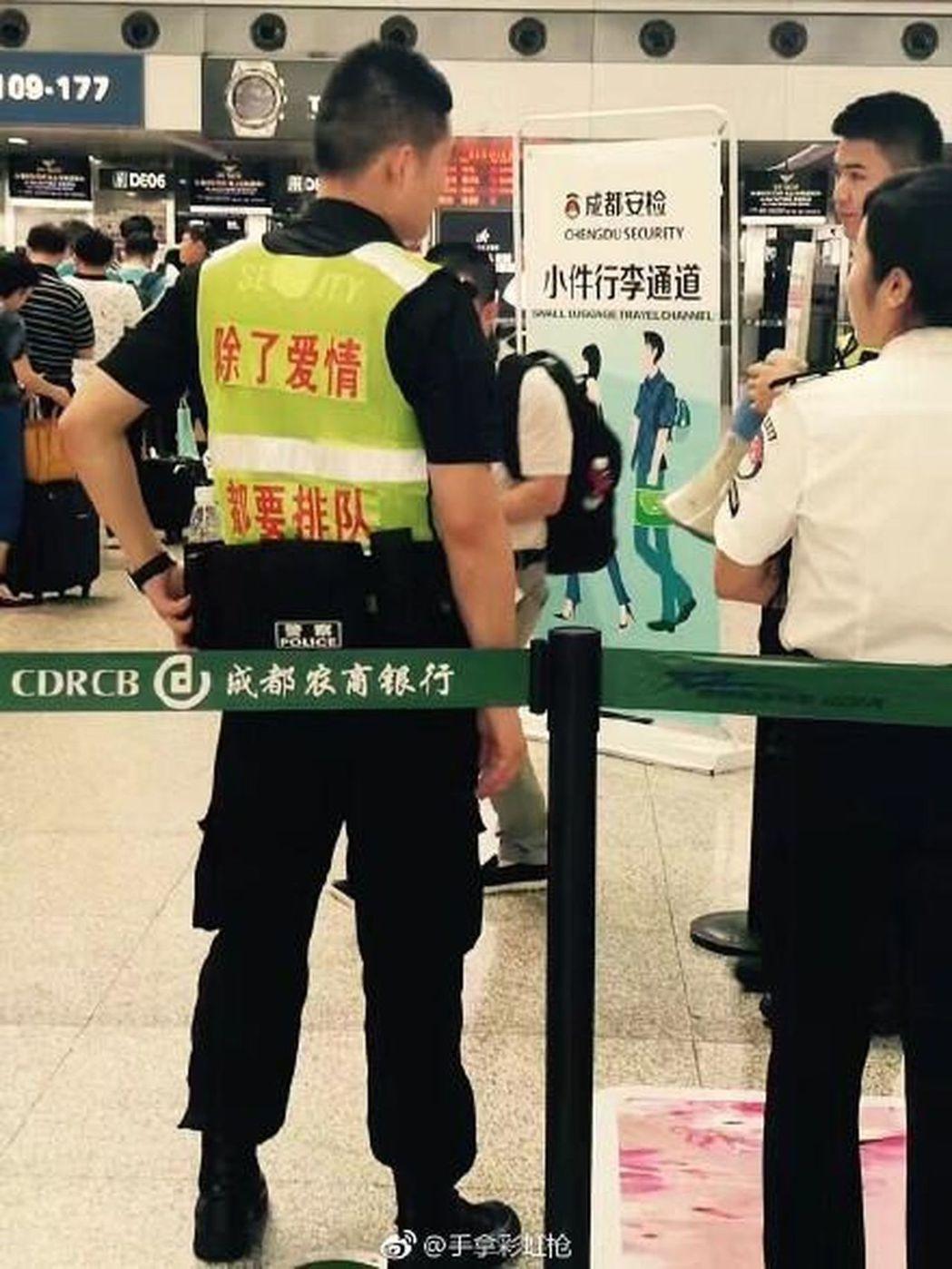 成都機場引導員走紅,因其馬甲上印了「除了愛情,都要排隊」字樣。(取材自微博)