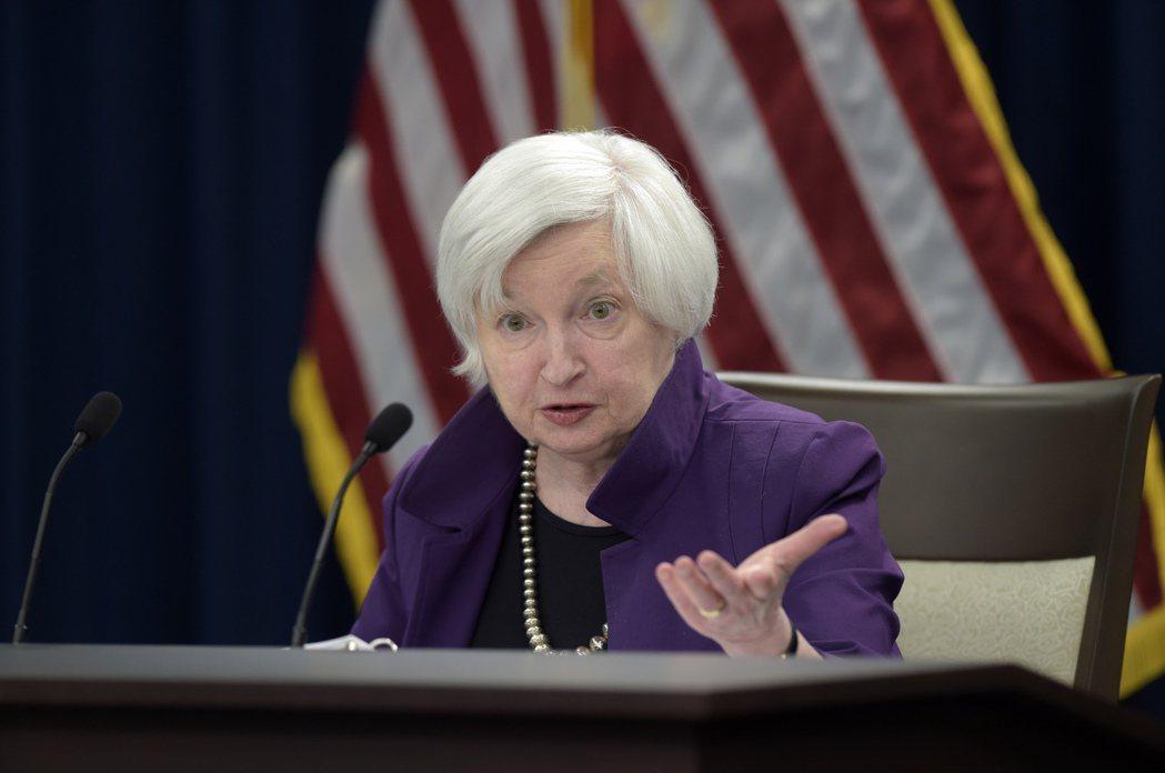 美國聯準會宣布升息,並將啟動逐步縮減資產負債表的「縮表」計畫。 美聯社