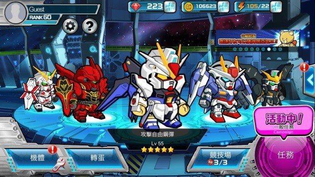MS將會重現原作氛圍的華麗動作,玩家可依戰鬥狀況,切換前鋒及後衛角色,還可以看準...