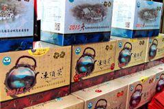 劣質的真相:當越南茶在台灣茶賽獲獎之後