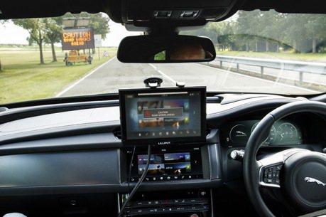 Jaguar Land Rover砸2500萬 投資Lyft