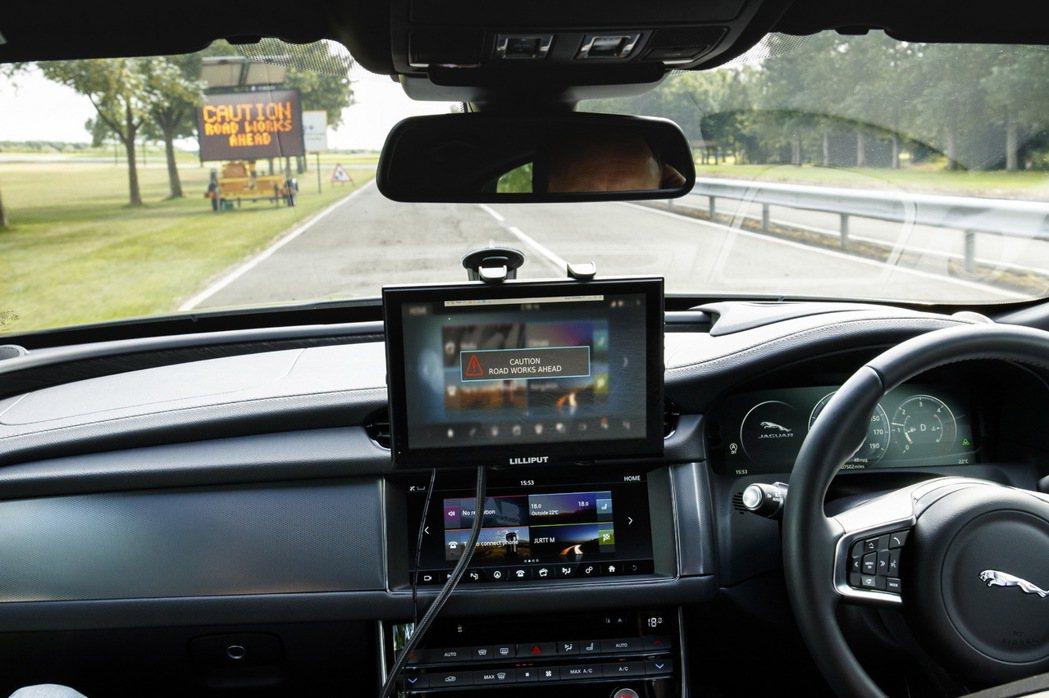 Jaguar Land Rover砸2500萬美元投資Lyft,也藉此開發互聯網和自動車服務。圖/Jaguar Land Rover提供