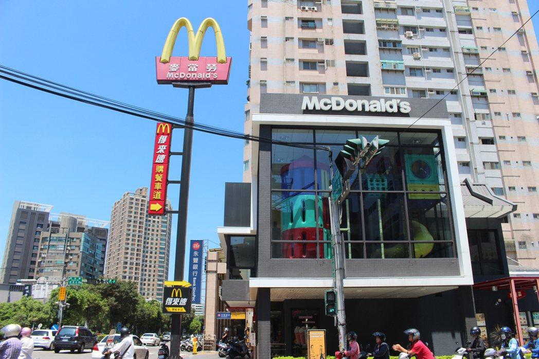 速食店得來速在台灣相當普遍。 記者張雅婷/攝影