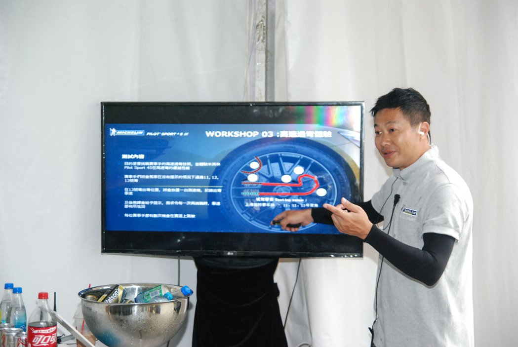 此項目主要是利用上海奧迪國際賽車場的 11-13 號彎來進行測試,其中 12、1...
