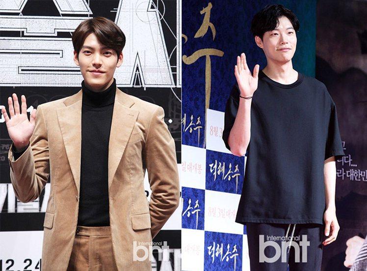 韓國網友稱鄭宇宙有演員金宇彬(左)與柳俊烈(右)的氣質。圖/BNT提供