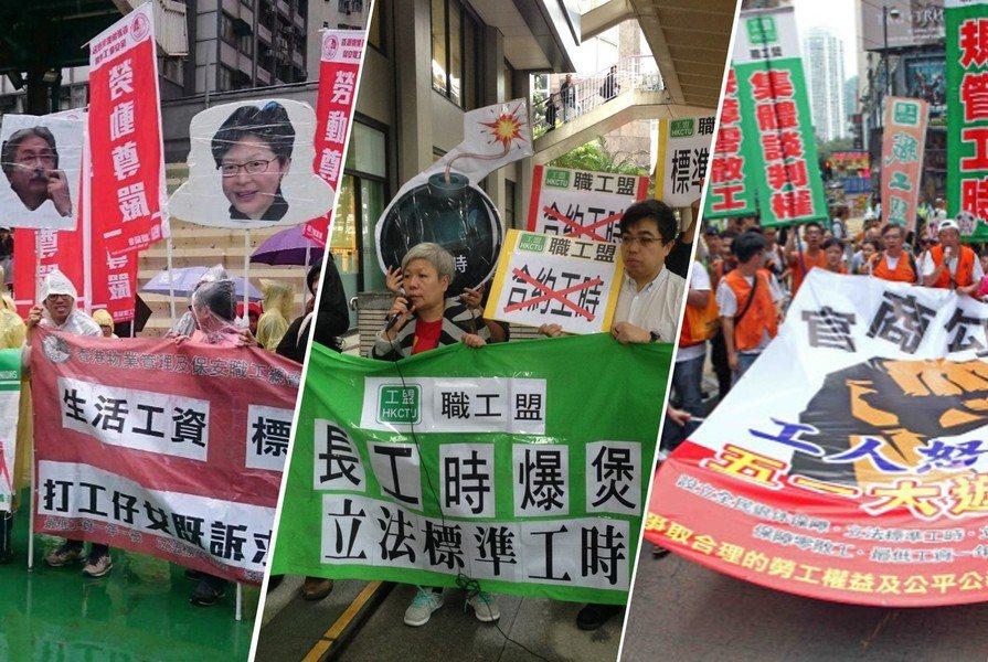 香港勞工界爭取規定工時多年,但梁振英在其任期內只提出合約工時方案,不單未能保障勞...