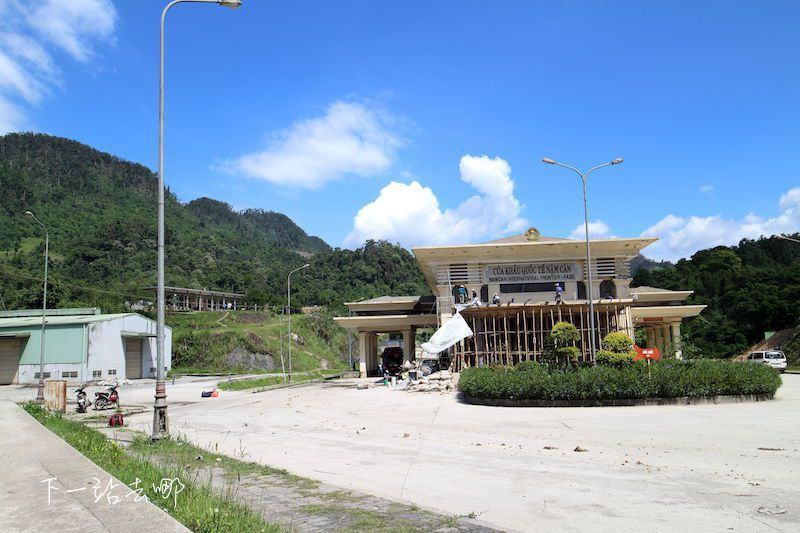 Namcan邊檢站。 攝影/賴勳毅