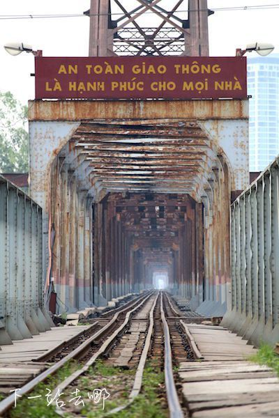 火車站旁鐵橋。 攝影/賴勳毅
