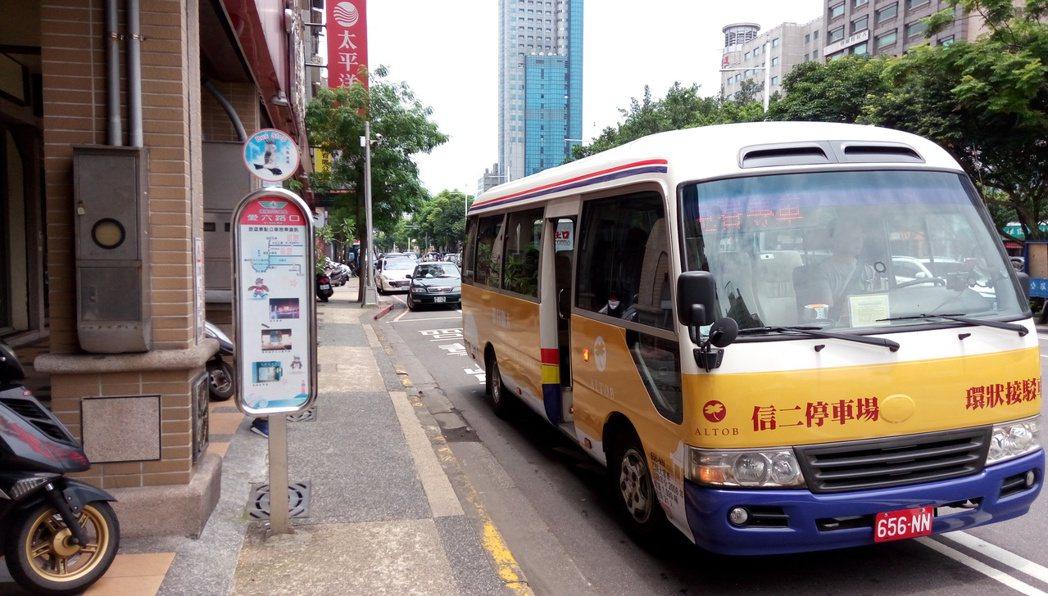 基隆市田寮河環狀接駁公車,6月免費上路。圖/基隆市政府提供