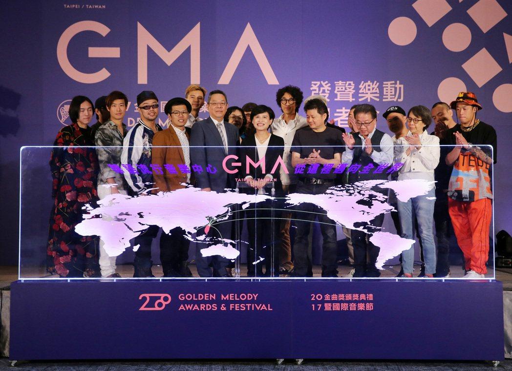 「GMA 2017金曲獎頒獎典禮暨國際音樂節」今天舉行發聲樂動記者會,文化部部長...