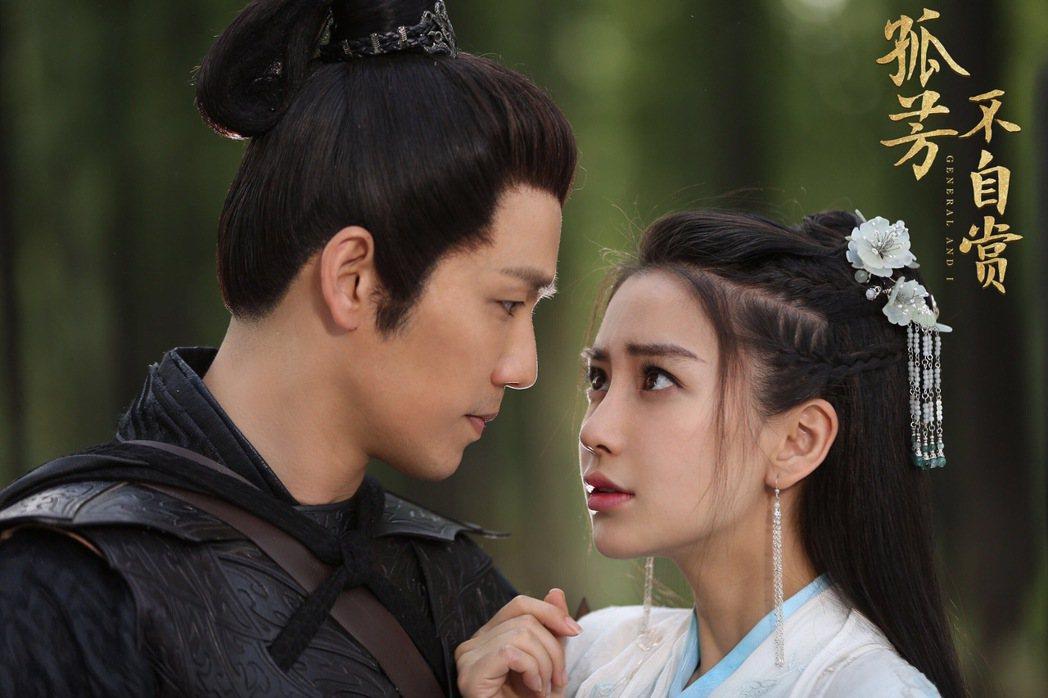 鍾漢良(左)與Angelababy深情演出「孤芳不自賞」。圖/緯來戲劇台提供