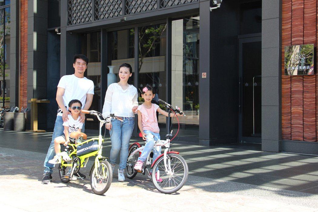 台南晶英酒店推出「快樂新騎天」,暑期住房免抽獎就送單車。圖/晶英酒店提供