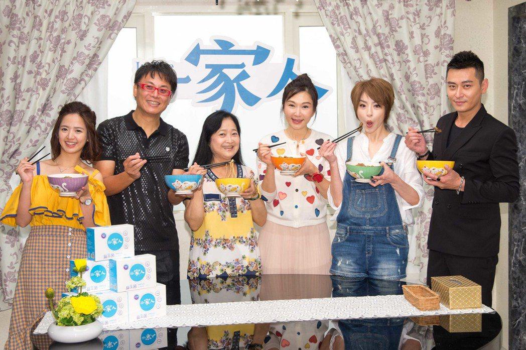 陳冠霖(右起)、李芳雯、張玉嬿、沛小嵐、陳霆、臧芮軒吃牛肉麵慶功「一家人」收視。
