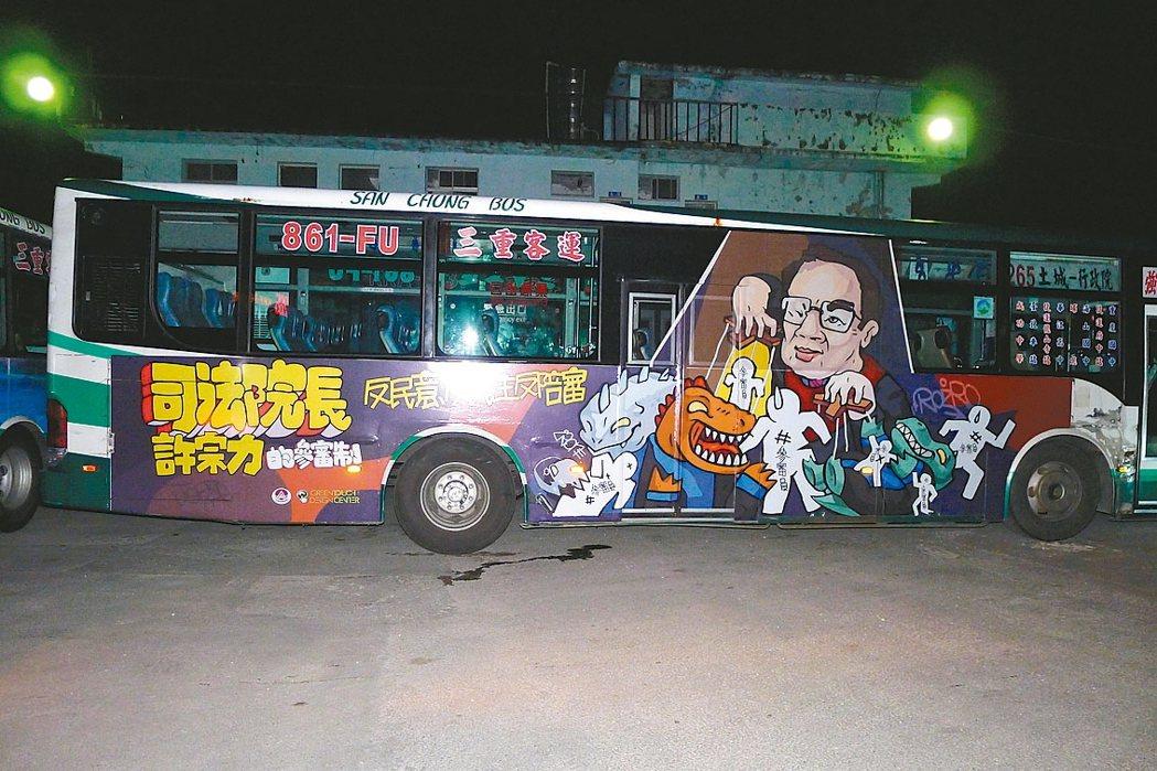 諷刺司法院長許宗力反陪審的公車車體廣告,北市公運處駁回刊登許可引起爭議。 圖/北...