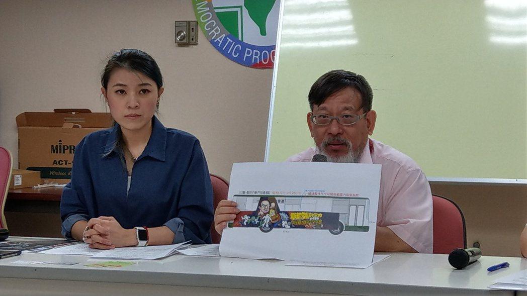 市議員顏若芳(左)批北市公運處像「小警總」箝制言論。 記者楊正海/攝影