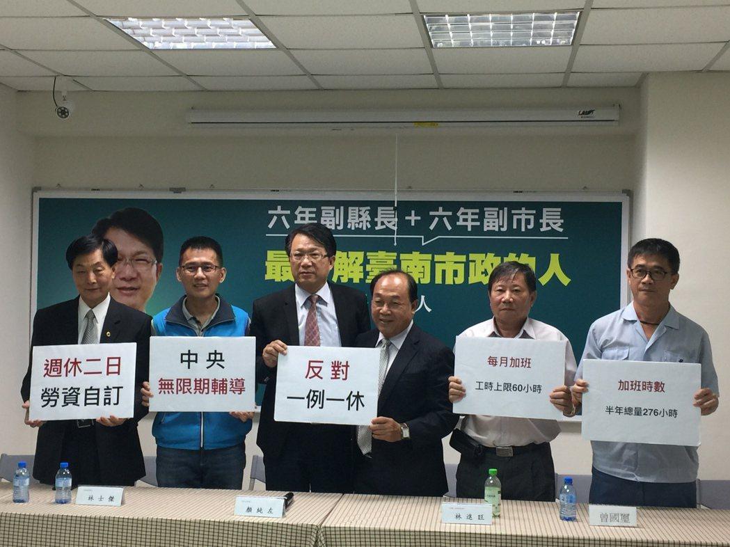 台南市長參選人顏純左(在二)召開「一例一休彈性方案」記者會,要求修法。 記者唐秀...