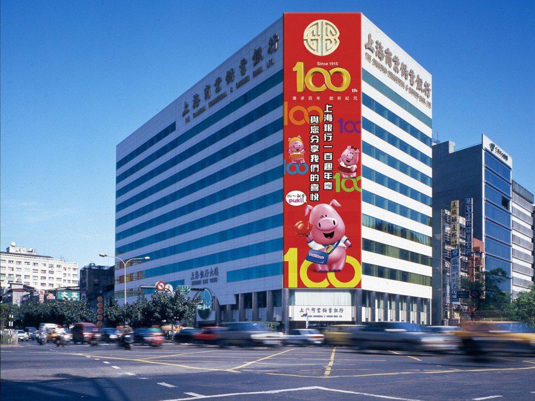 上海商銀。 聯合報系資料照