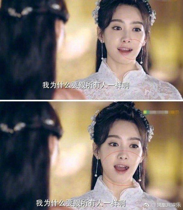 圖/擷自鳳凰娛樂網微博