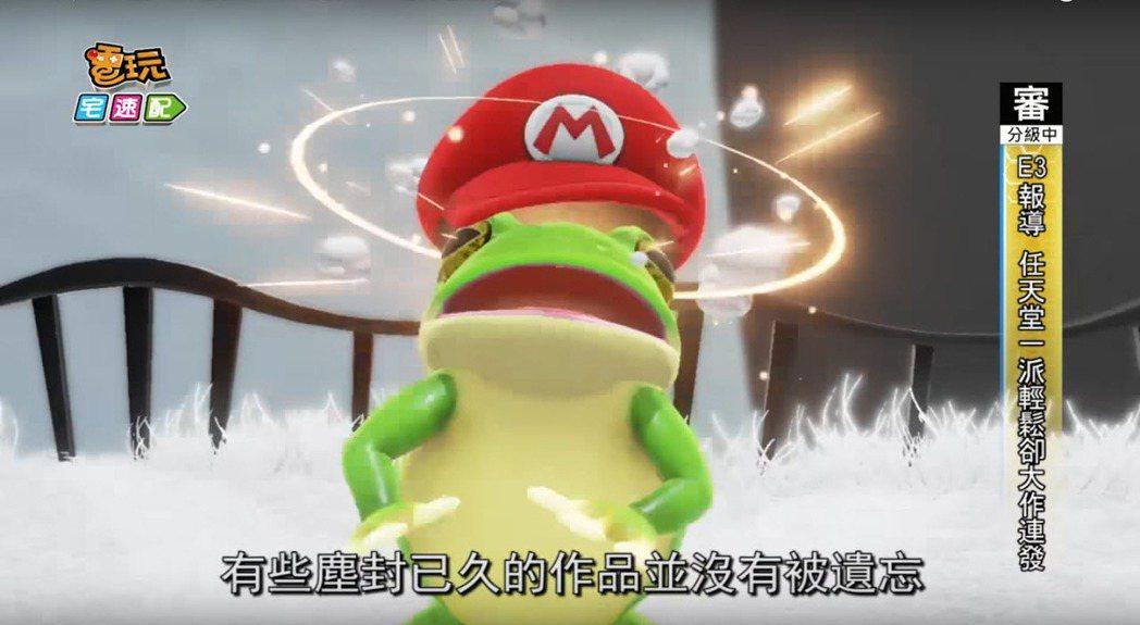 圖/擷自真電玩宅速配Youtube