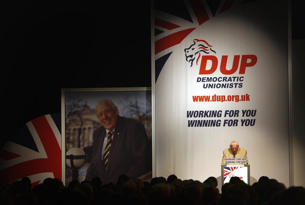 親英的DUP與保守黨在維持當前聯合王國的狀態,以及脫歐上立場相同。 圖/路透...