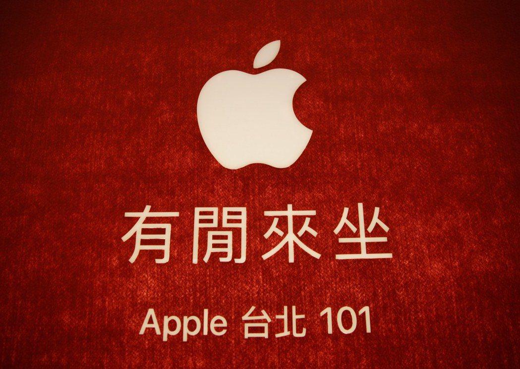 蘋果投資建議被下修,是科技股這波下跌的原因之一。(歐新社)