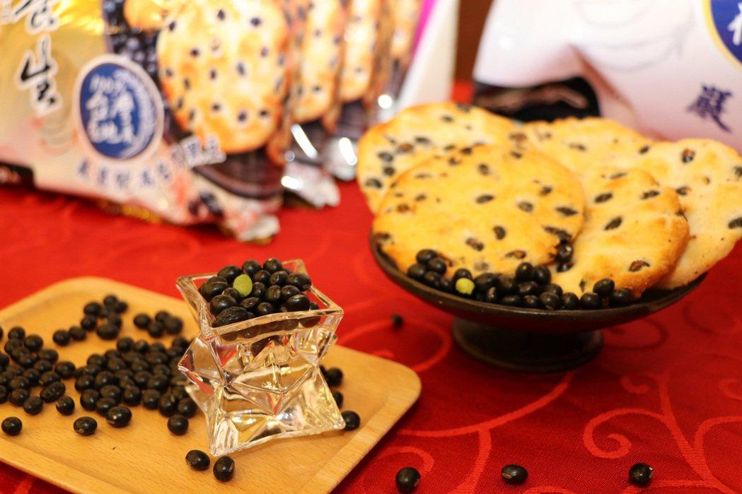 國產黑豆米果。圖/農委會農糧署提供