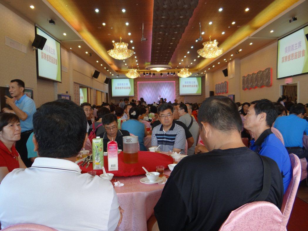 國民黨新當選主席吳義今天到屏東縣參加感恩座談會,有近千位支持者參加。記者陳崑福/...