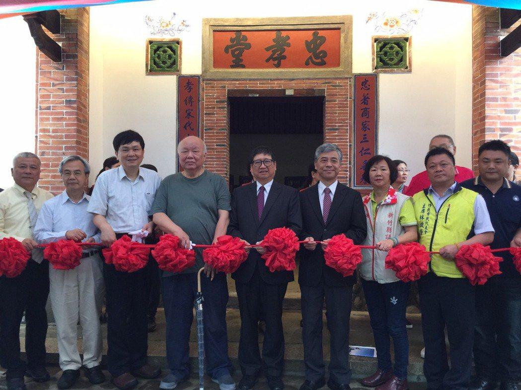 新竹縣竹北市逾百年歷史的六張犁忠孝堂,今天舉行竣工典禮,完成傳統建築修復的最後一...