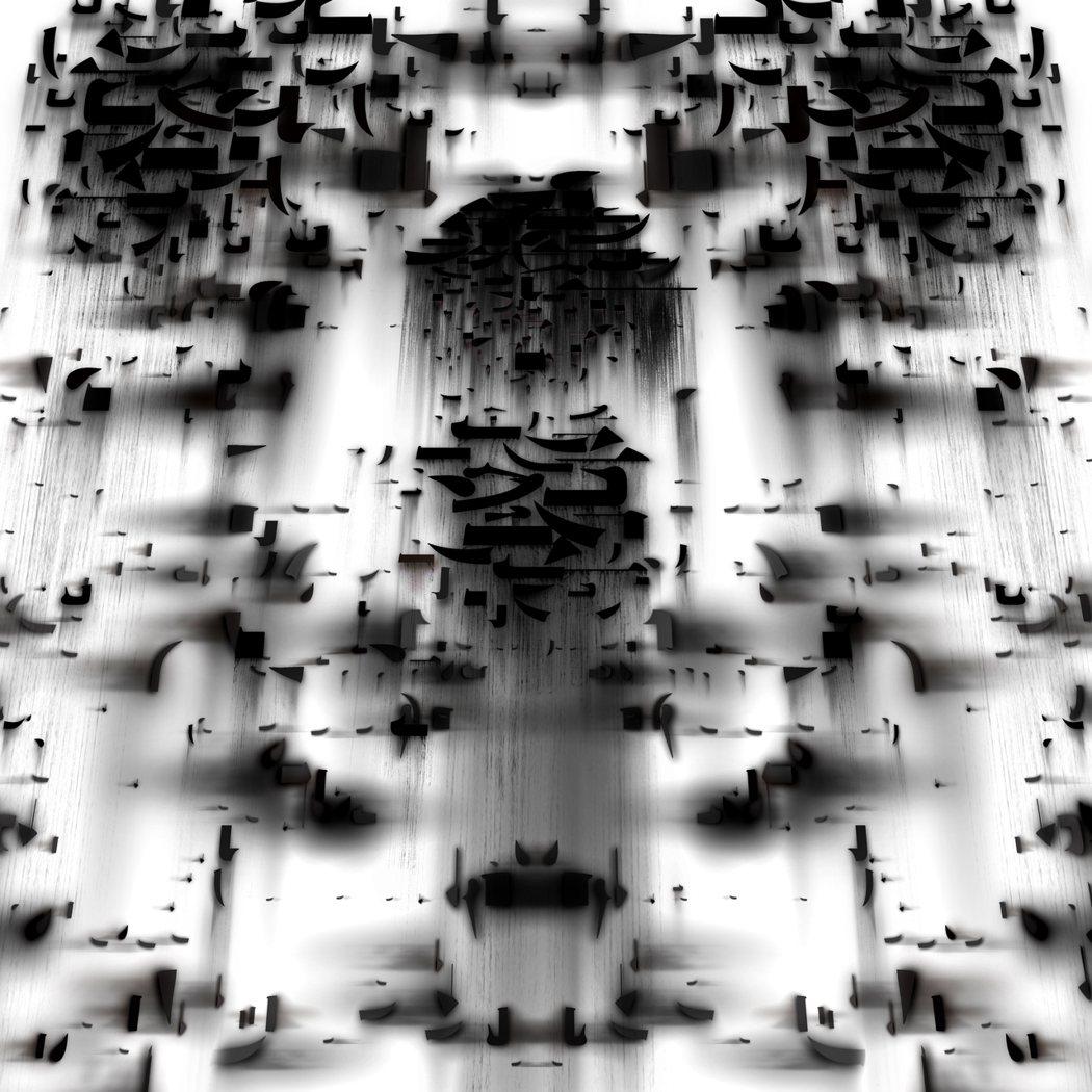 東華大學藝術與設計學系教授黃琡雅國際大賽得獎作品─「人生猶似西山日」。圖∕東華大...