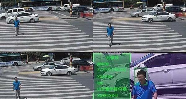 馬路刷臉系統全都錄,行人闖紅燈,個人隱私不保。(取自澎湃新聞)