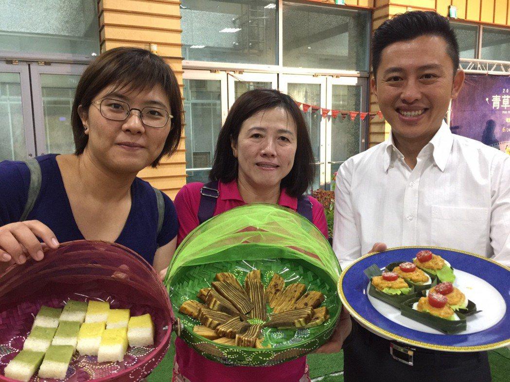 新竹市政府今天準備南洋料理,為活動暖身。記者郭宣彣/攝影