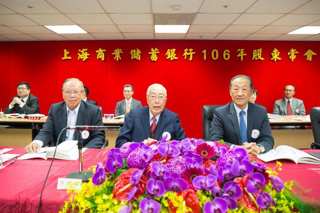 上海商銀股東會,由董事長榮鴻慶(中)親自主持。圖/上海商銀提供。
